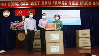 Mặt trận TP Hồ Chí Minh: Tiếp nhận hỗ trợ công tác phòng, chống dịch Covid-19