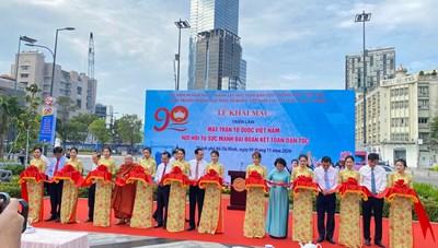 'Mặt trận Tổ quốc Việt Nam - nơi hội tụ sức mạnh khối đại đoàn kết toàn dân tộc'