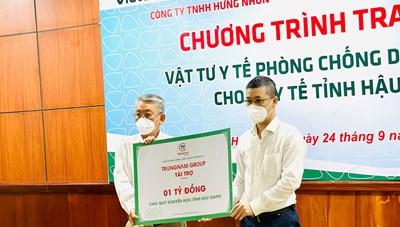 Trungnam Group tặng Hậu Giang 3.000 bộ kit xét nghiệm Covid-19 cùng 1 tỷ đồng
