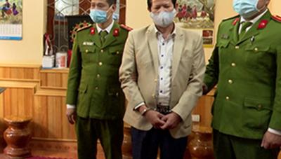 Vi phạm trong đấu thầu, một cựu Phó Giám đốc Sở Y tế tỉnh Sơn La bị khởi tố