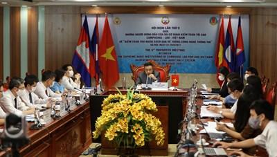 Hội nghị ba bên giữa Kiểm toán nhà nước Việt Nam - Lào - Campuchia