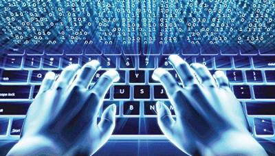 Vì sao cần phải đề cao việc bảo vệ dữ liệu cá nhân?