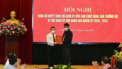 Ông Lê Quốc Minh giữ chức Bí thư Đảng ủy Báo Nhân Dân