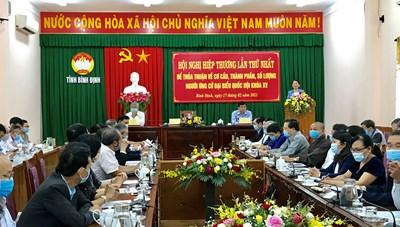 Hội nghị hiệp thương lần thứ nhất giới thiệu ứng cử ĐBQH khóa XV và đại biểu HĐND tỉnh Bình Định nhiệm kỳ 2021 - 2026