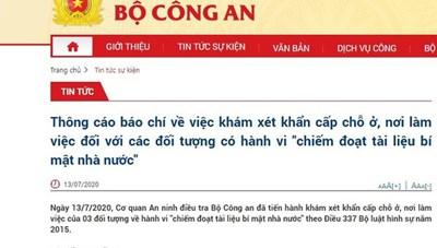 """Khám xét khẩn cấp chỗ ở 3 đối tượng ở Hà Nội """"chiếm đoạt tài liệu bí mật nhà nước"""""""