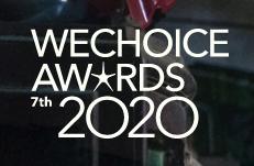Những cái tên dẫn đầu trong WeChoice Awards 2020 đã xuất hiện