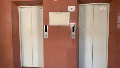 Đau đáu nỗi lo thang máy xuống cấp
