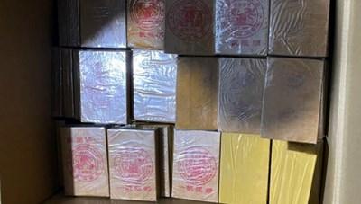 TP Hồ Chí Minh: Phá 3 chuyên án về ma túy trong dịp Tết