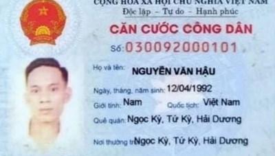 An Giang: Cấp tốc truy tìm đối tượng trốn cách ly ở Campuchia nhập cảnh về Việt Nam