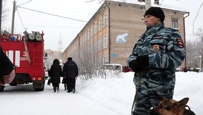 Nga: Sơ tán khẩn cấp 70 trường học bị đe dọa đánh bom
