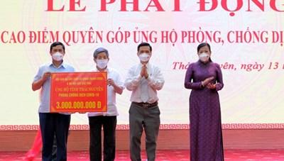 [BẢN TIN MẶT TRẬN] Thái Nguyên: Phát động đợt cao điểm quyên góp, ủng hộ phòng, chống dịch Covid-19