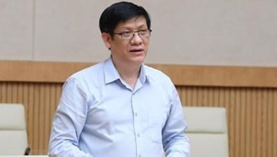Ông Nguyễn Thanh Long kiêm nhiệm Chủ tịch Hội đồng Y khoa Quốc gia