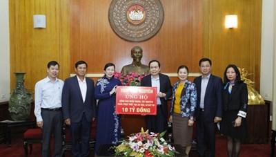 BẢN TIN MẶT TRẬN: Tiếp nhận 10 tỷ đồng tỉnh Thái Nguyên ủng hộ các tỉnh miền Trung, Tây Nguyên