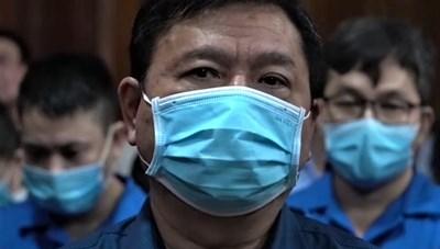 Đang chấp hành án tù tại Hà Nội, ông Đinh La Thăng lại hầu tòa tại TP HCM