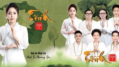 Ca sĩ Hiền Anh ra mắt album hỗ trợ những hoàn cảnh khó khăn vì dịch bệnh