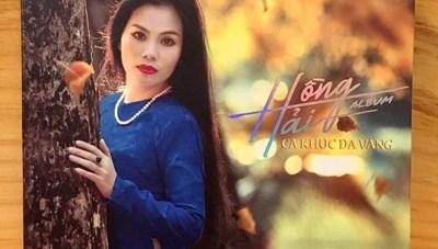 Ca sĩ Hồng Hà ra mắt abum nhạc Trịnh