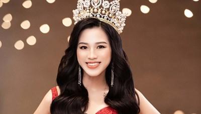 Đỗ Thị Hà được chuyên trang thế giới dự đoán Top 10 Hoa hậu Thế giới 2021