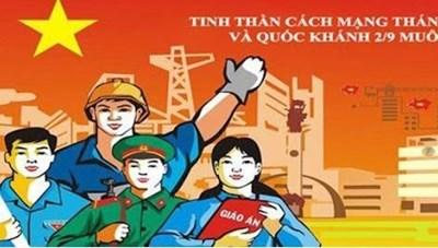 Kỷ niệm 75 năm ngày Cách mạng Tháng Tám thành công: Trang sử mới của đất nước Việt Nam