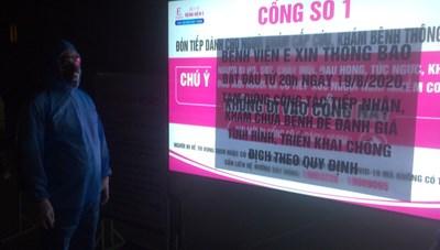 Hà Nội đóng cửa Bệnh viện E tìm người tiếp xúc gần ca mắc Covid-19
