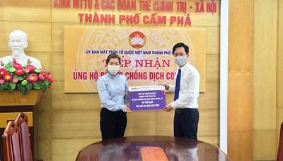 Quảng Ninh: Điều chỉnh trong vận động các loại quỹ