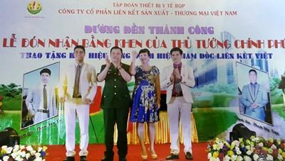 Những chiêu lừa của Liên Kết Việt khiến hàng chục nghìn người 'sập bẫy'