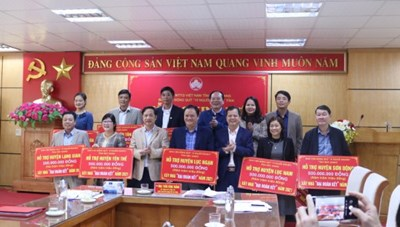 Bắc Giang: Hỗ trợ 3,2 tỷ đồng xây nhà Đại đoàn kết
