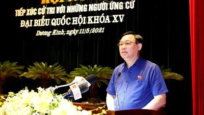 Chủ tịch Quốc hội Vương Đình Huệ: Tăng chi cho y tế để chăm lo sức khỏe nhân dân