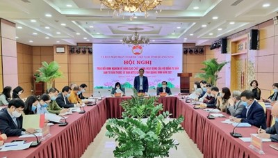 Quảng Ninh: Trao đổi về nâng cao chất lượng hoạt động của Hội đồng tư vấn, Ban tư vấn