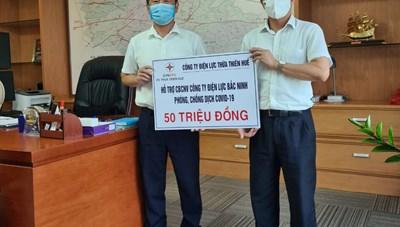 Điện lực Thừa Thiên- Huế hỗ trợ Điện lực Bắc Ninh 50 triệu đồng phòng, chống dịch