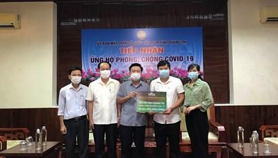 Quảng Trị tiếp nhận 200 triệu cho công tác phòng, chống dịch Covid-19