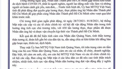 Chủ tịch MTTQ tỉnh Quảng Nam gửi thư cảm ơn người dân ủng hộ lương thực