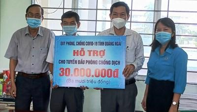 Mặt trận tỉnh Quảng Ngãi: Thăm và hỗ trợ tuyến đầu phòng, chống dịch