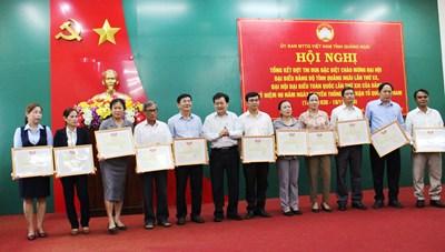 Quảng Ngãi: 276 nhà đại đoàn kết chào mừng Đại hội Đảng