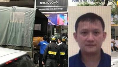 Vụ Công ty Nhật Cường trốn thuế: Thuộc cấp của Bùi Quang Huy đồng loạt kháng cáo