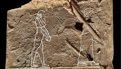 Tìm thấy bức vẽ trên đá có niên đại lâu đời nhất thời Babylon