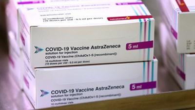 Bộ Y tế chấp thuận nhập khẩu hơn 200.000 liều vaccine phòng Covid-19