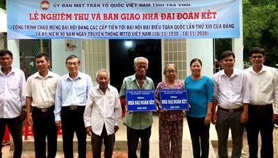 Trà Vinh: Mặt trận bàn giao 175 căn nhà Đại đoàn kết cho hộ nghèo