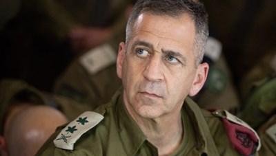 """Tướng Israel nói Iran là quốc gia """"nguy hiểm nhất"""" Trung Đông"""