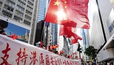 Trung Quốc mở văn phòng bảo vệ an ninh quốc gia ở Hong Kong