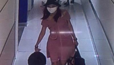 Khởi tố nữ đối tượng cướp ngân hàng ở TP HCM