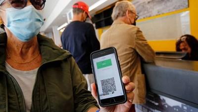 Israel mở lại nhà hàng, quán bar cho những người có 'hộ chiếu xanh'