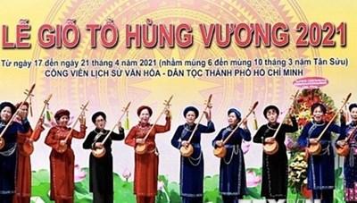 TP Hồ Chí Minh: Phong phú các hoạt động dịp lễ Giỗ Tổ Hùng Vương