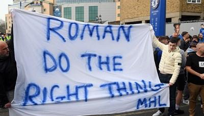 Báo Italia: 'European Super League đã bị hủy bỏ'