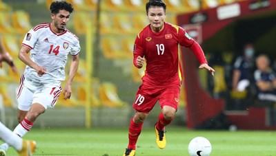 Tuyển Việt Nam xác định được đối thủ ở vòng loại World Cup vào ngày 1/7