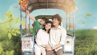 Tuần phim ASEAN 2020