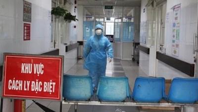 Thêm 37 ca dương tính với virus SARS-CoV-2