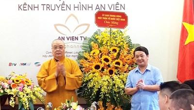 BẢN TIN MẶT TRẬN: Tiếp tục đưa hàng trăm công dân Việt Nam về nước