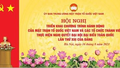 BẢN TIN MẶT TRẬN: Triển khai Chương trình hành động của MTTQ Việt Nam và các tổ chức thành viên thực hiện Nghị quyết Đại hội XIII của Đảng