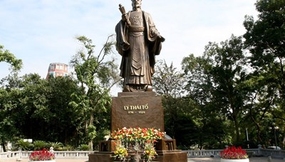 Tìm hiểu về 1010 năm Thăng Long - Hà Nội