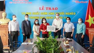 BẢN TIN MẶT TRẬN: Thủ tướng hoan nghênh Chương trình 'Triệu phần quà Đại đoàn kết'